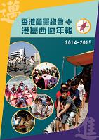 annual2015