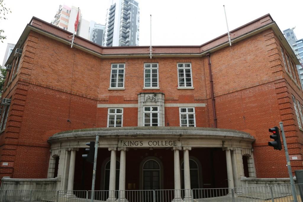 主辦機構英皇書院校舍