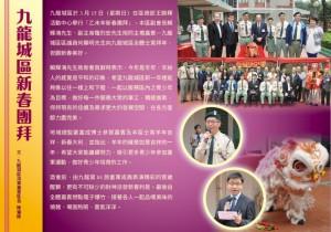 20150611_KR_news2