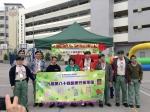 26/12/2012 樂行支部協助開心家庭『載』歡樂」之「童家競藝」的攤位活動